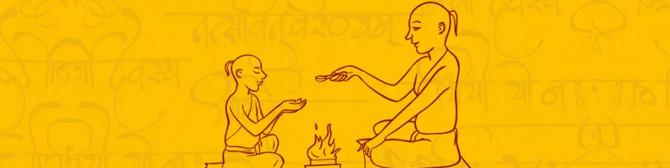 Arya Samaj Pandit for Havan and Sanskar