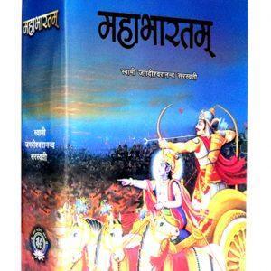 Mahabhartam