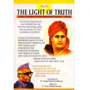 The-Light-of-Truth