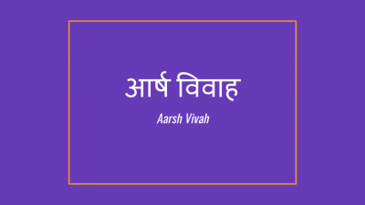 Aarsh Vivah