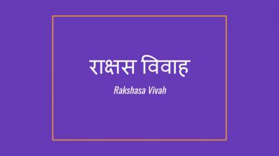 Rakshasa Vivah