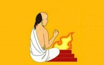 Arya Samaj Pandit Ji